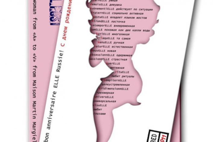 Концерт Jazzamor наоткрытии выставки вресторане LeCristal
