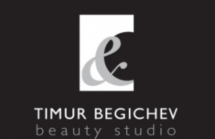 Студия красоты Тимура  Бегичева