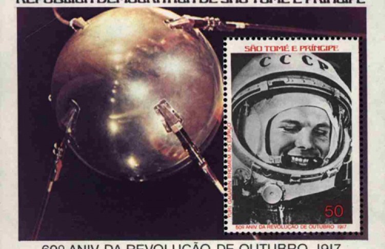 Первый в космосе