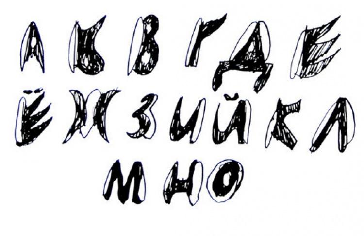 Графика и Дизайн с Яниной Черных