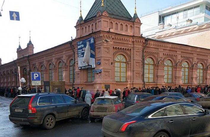 Накакую выставку вМоскве занимают очередь сутра?
