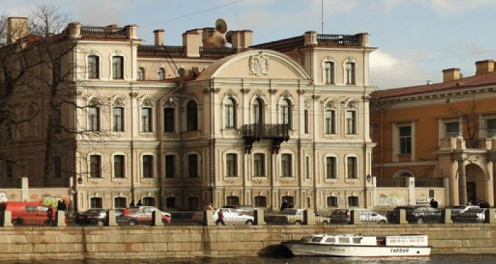 Центральная городская публичная библиотека им. В. В. Маяковского