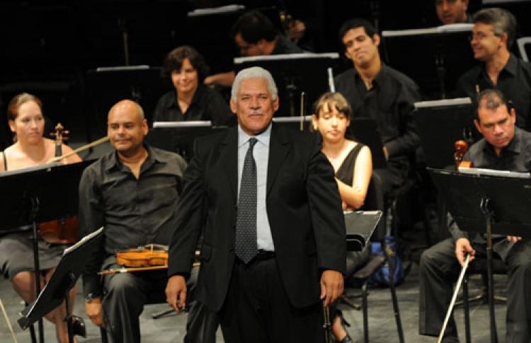 Музыка Венесуэлы