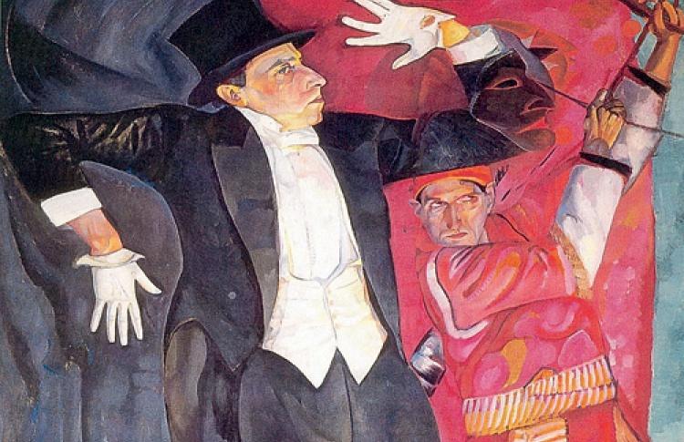 Выставка картин Бориса Григорьева