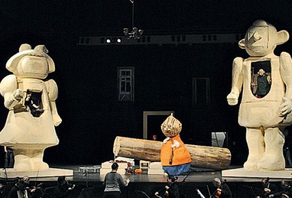 Европейская театральная премия - Фото №0
