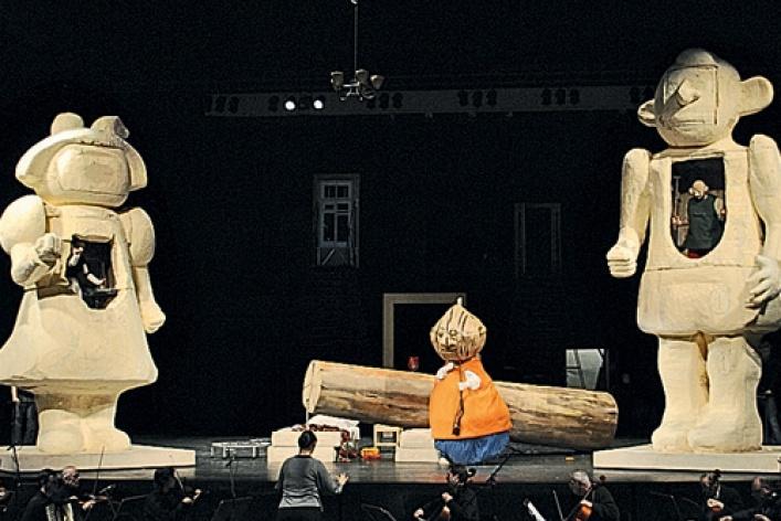 Европейская театральная премия