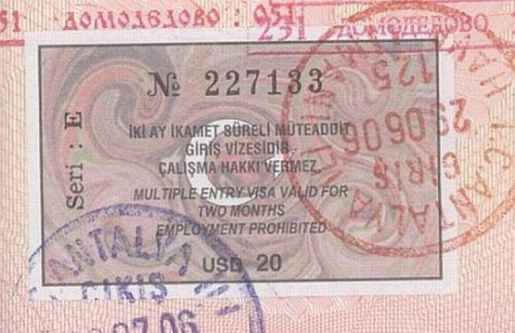 Для въезда вТурцию виза больше ненужна