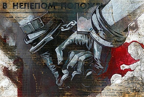 Выставка Memento Moro - Фото №6