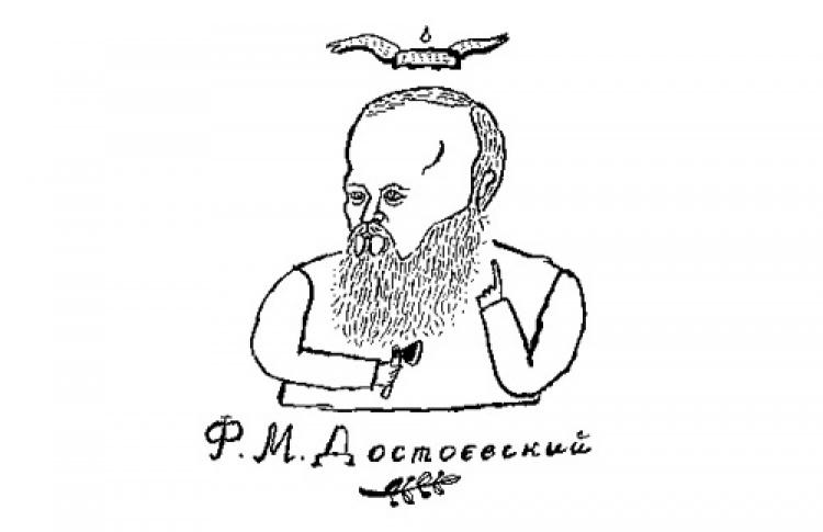 """Андрей Бильжо """"Портреты писателей-классиков"""""""