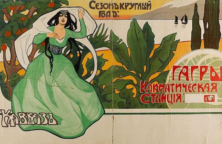 ВТретьяковку привезли первую русскую рекламу— плакаты XIX-XXвеков