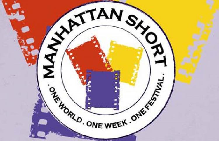 Начался прием заявок научастие в«Манхэттенском фестивале короткометражного кино»