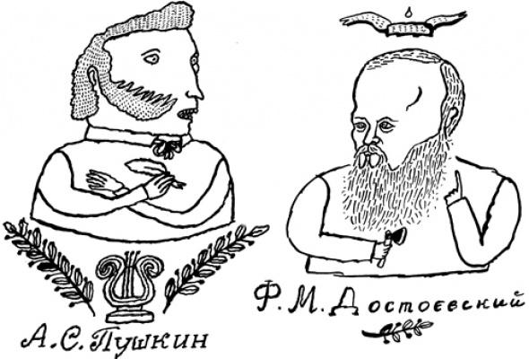 Выставка графики Андрея Бильжо - Фото №2