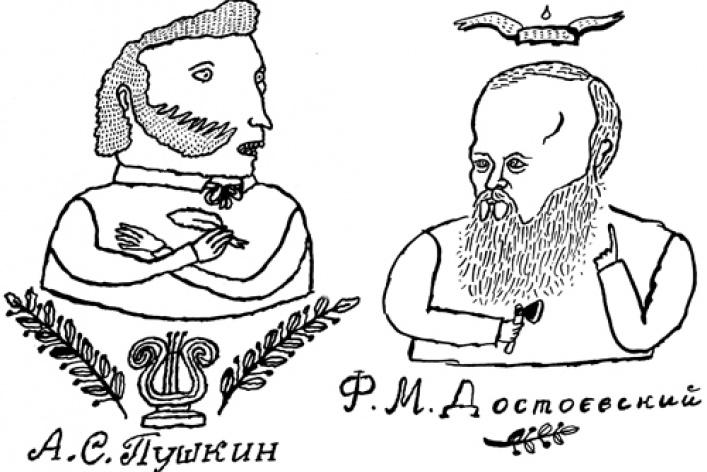 Выставка графики Андрея Бильжо