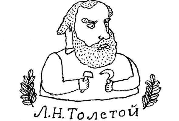 Выставка графики Андрея Бильжо - Фото №3