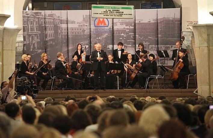 На«Кропоткинской» ночью пройдет концерт