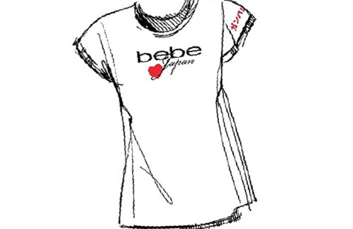 Благотворительные футболки Bebe