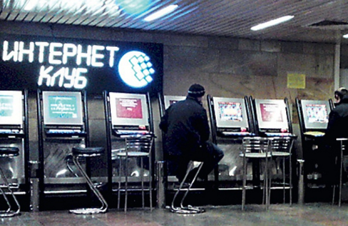 Федеральный закон озакрытии казино исполняется спустя рукава