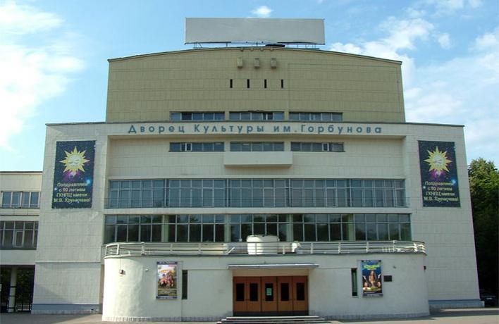 ВДКГорбунова появится первый театр мюзикла