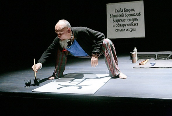 Гастроли московского театрального проекта «Человек.doc» - Фото №1