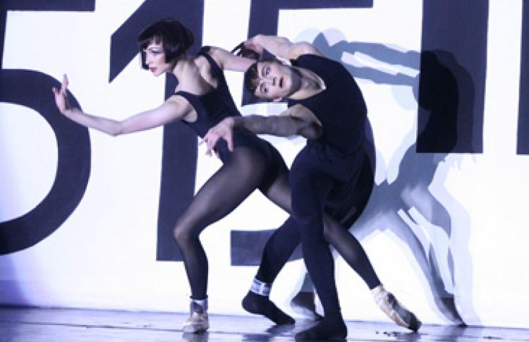 Benois de la Dance