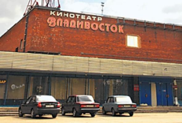 Владивосток - Фото №0