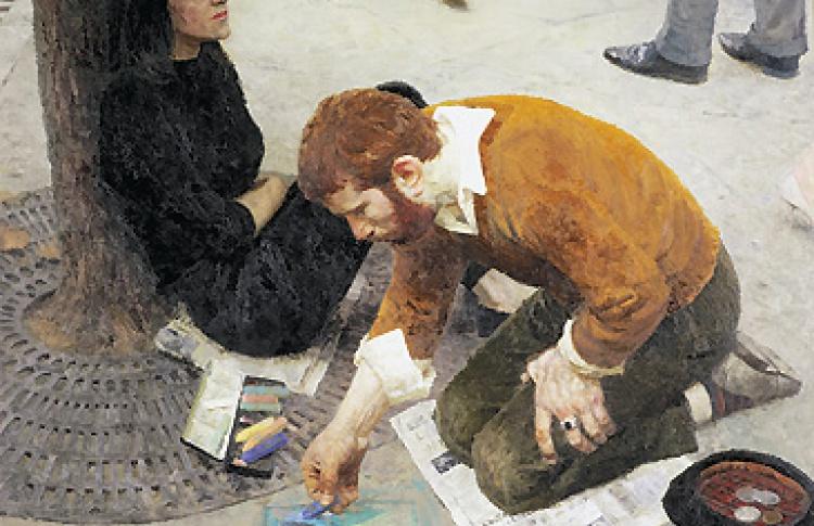 Русское искусство ХХ века