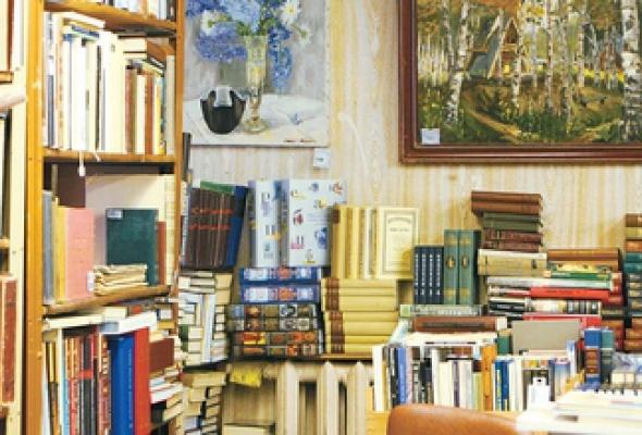 Свои книги - Фото №0