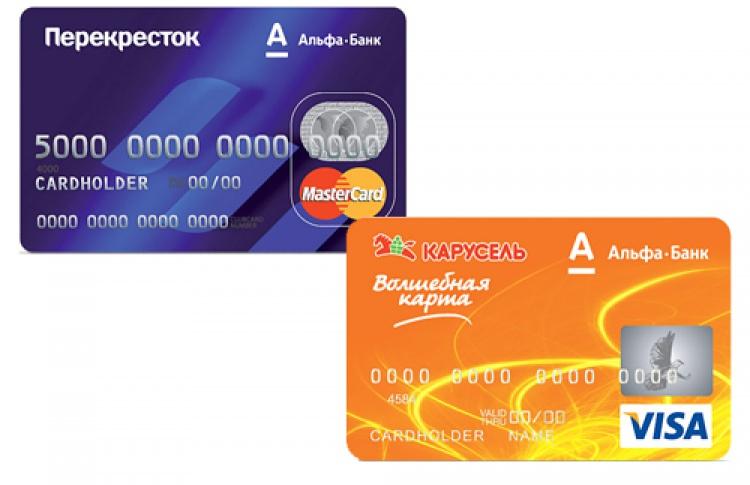 Альфа-Банк запустили кобрендовые карты