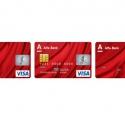 Альфа-Банк начинает выпуск банковских карт международной платежной системы Visa счипом