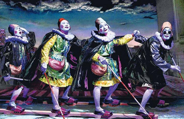 """Лекция """"Развитие современного искусства на Тайване"""""""