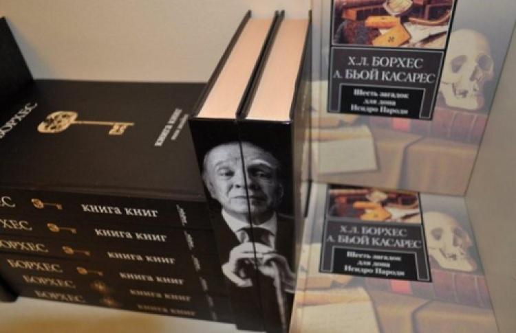 Вцентре города открылся новый книжный магазин «Борхес»