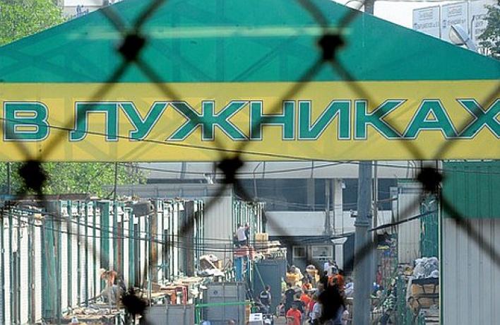 Собянин рассказал, почему онзакрыл рынок в«Лужниках»