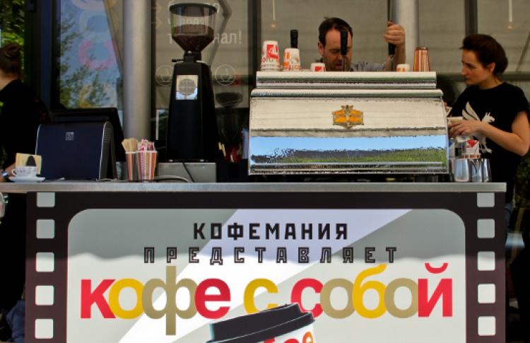 Кофемашина наулице