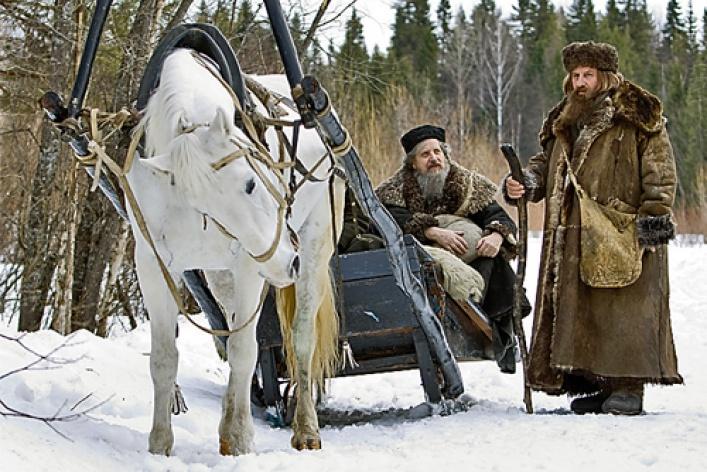 Фильм «Распутин»