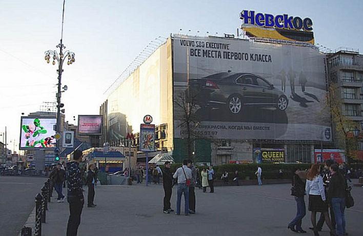 Мэр снимет всю рекламу сфасадов зданий