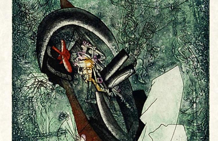 Коллективное бессознательное: графика сюрреализма от Де Кирико до Магритта