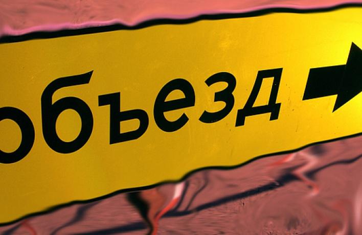 Центр Москвы закроют для машин