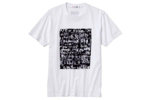 Новые футболки Uniqlo - Фото №1
