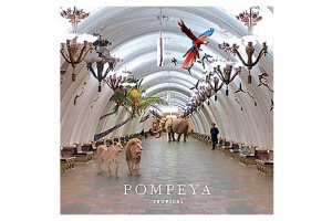 Pompeya «Tropical»
