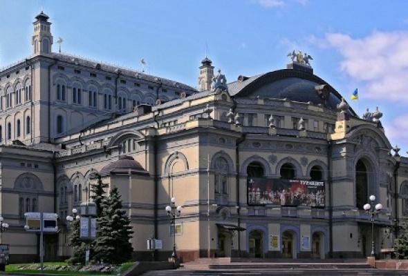 Киев: антикрещатик - Фото №2