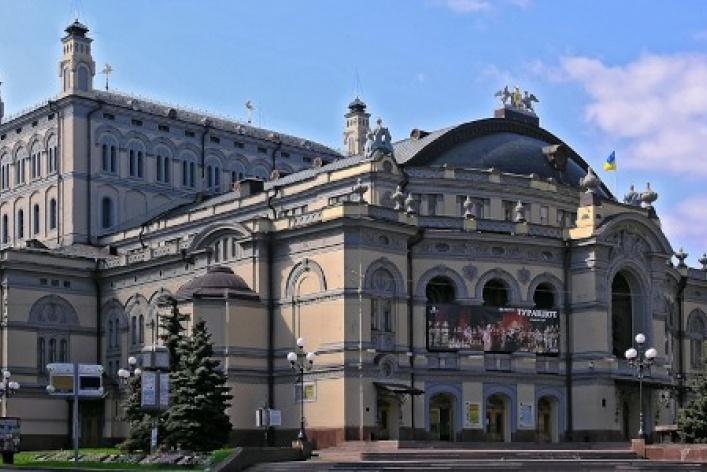 Киев: антикрещатик