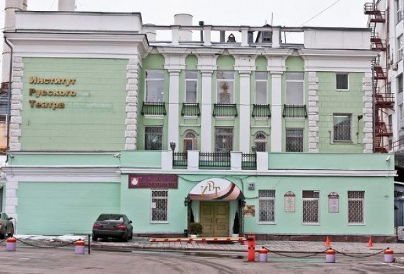 Театр-студия ИРТ - Фото №0