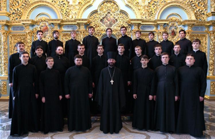 Мужской хор Киевской Духовной Академии и Семинарии