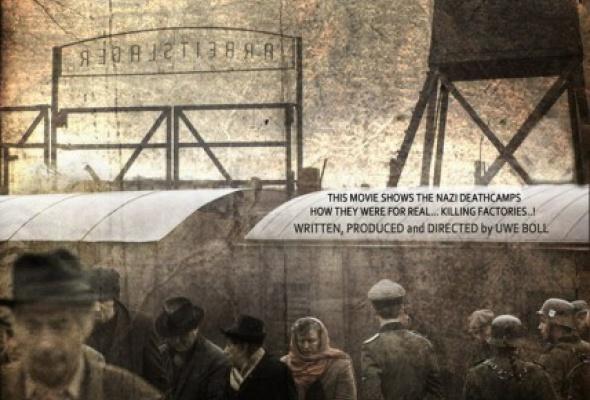 Освенцим - Фото №0