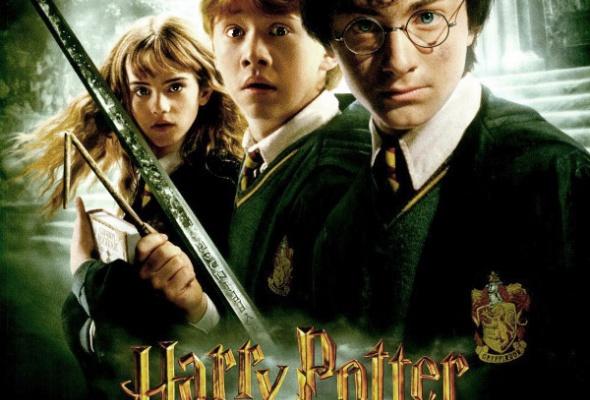 Гарри Поттер и Тайная Комната - Фото №0