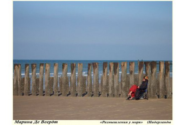 PhotoPodium.com - Фото №2
