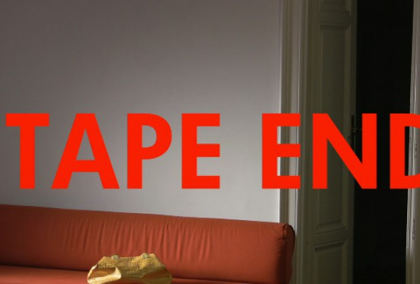 Tape End - Фото №2