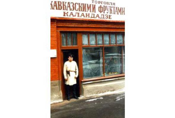 Подпольная типография 1905-1906 гг. - Фото №0