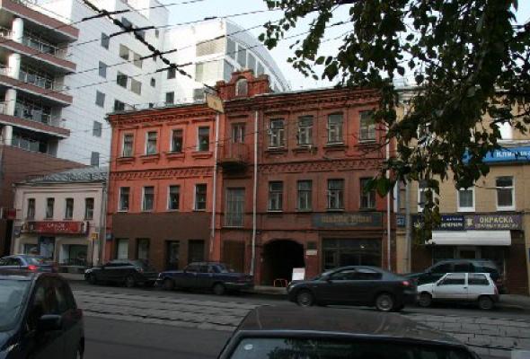 Подпольная типография 1905-1906 гг. - Фото №1