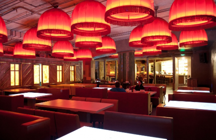 Noviy Restaurant & Bar